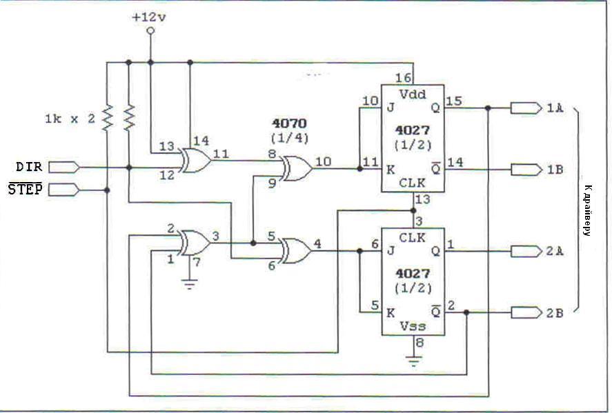 Схема 4 - Пример электрической